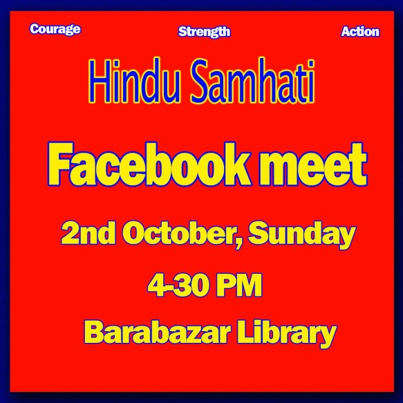 facebook_meet-copy